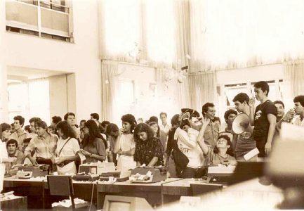 SJC Bancários - Nossa História